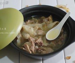 沙参玉竹老鸭汤的做法