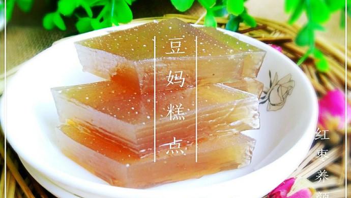 【红枣养颜糕(2)】——水份感十足,Q弹清爽,这个夏天怎能错