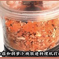 #福气年夜菜#翡翠白玉卷的做法图解5