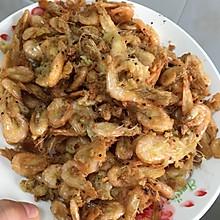 油炸小虾。