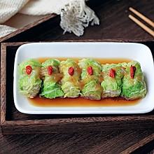 翡翠釀肉卷