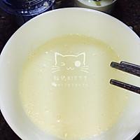 椰香黄金糕的做法图解9