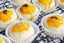 猪油版蛋黄酥(易储存)的做法