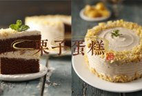 #奈特兰草饲营养美味#金秋限定栗子奶油巧克力蛋糕|新手也能做的做法