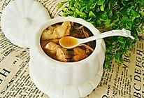 茶树菇鸡汤的做法