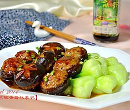 煎酿香菇扒菜胆——豆果菁选酱油试用的做法