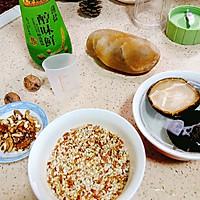糙米核桃饭团的做法图解1