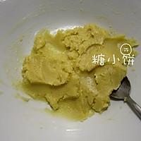 【日式棉花蛋糕卷】的做法图解2