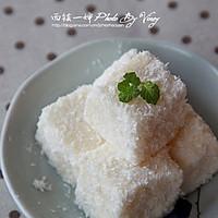 牛奶椰蓉小方糕的做法图解10