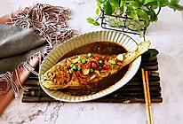 #精品菜谱挑战赛#蒸黄鱼的做法