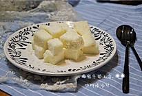 椰丝牛奶小方【懒人的甜品,而且不需要烤箱】的做法