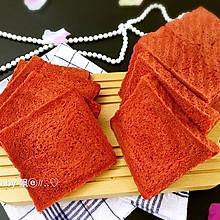 红丝绒吐司