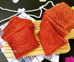 红丝绒吐司的做法