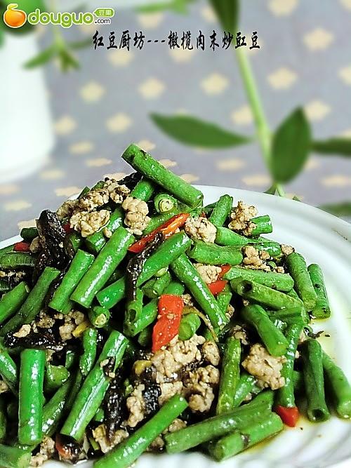 肉末橄榄炒豇豆的做法
