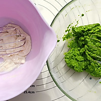 #硬核菜谱制作人#菠菜戚风蛋糕的做法图解3