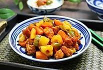 #一道菜表白豆果美食#酸甜开胃的菠萝咕噜肉的做法