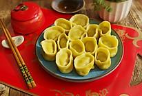 #新年开运菜,好事自然来#元宝饺子,黄金万两的做法