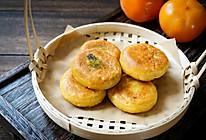 不加一滴水的的红豆沙柿子饼的做法