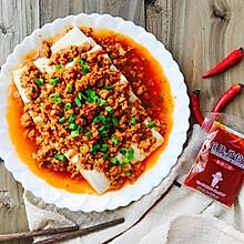 香辣肉末蒸豆腐#丘比沙拉汁#