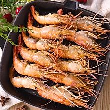 盐焗虾(烤箱版)