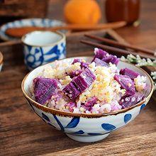 #节后清肠大作战#紫薯小米饭