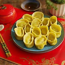 #新年开运菜,好事自然来#元宝饺子,黄金万两