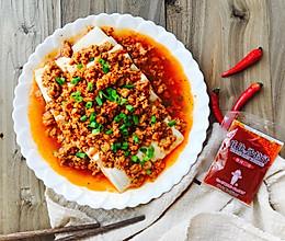 香辣肉末蒸豆腐#丘比沙拉汁#的做法