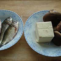 香菇豆腐鲫鱼汤——冬季暖身的做法图解1