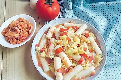 当韩国食材遇上中国味道--番茄鸡蛋炒年糕