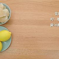 預防干燥上火的網紅食療——檸檬膏 寶寶輔食食譜的做法圖解1