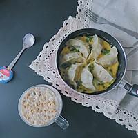 鸡蛋煎饺or鸡蛋抱饺的做法图解7