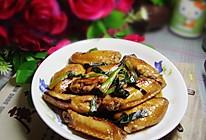 大喜大牛肉粉试用之:香葱烧鸡翅的做法