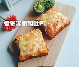 番薯泥奶酪吐司披萨的做法