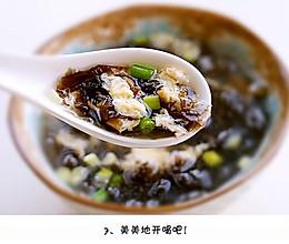 【紫菜蛋花汤】只需几分钟厨艺都可以来挑战哦。的做法