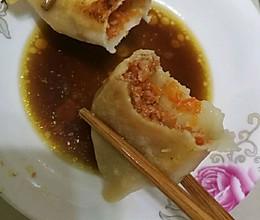 胡萝卜闷饺子的做法