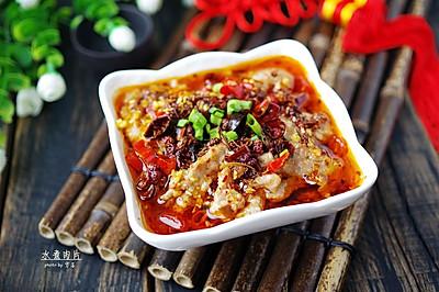 【红红火火】水煮肉片#盛年锦食.忆年味#