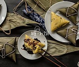 【杂粮咸菜黄米粽】三角形粽的做法