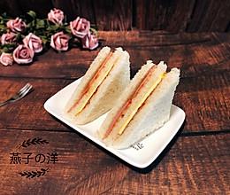 快手早餐之经典三明治的做法