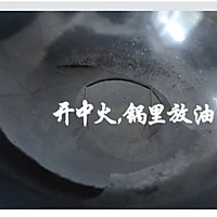 糯米香菇肉末烧麦的做法图解3