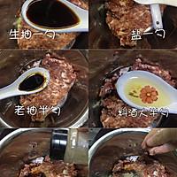 生煎包 ₍˄·͈༝·͈˄₎◞ 炒鸡好吃!的做法图解14