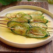 #硬核菜谱制作人#宜宾把把烧:烤黄瓜片