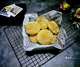 酥掉渣的芝麻糖酥饼的做法