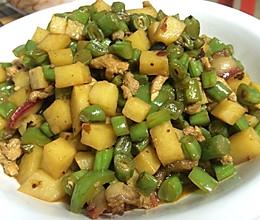 豆角土豆丁的做法