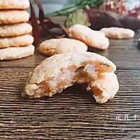 淡奶油红薯糯米饼的做法图解6