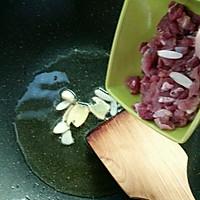 #做道懒人菜,轻松享假期#+肉末烧冬瓜的做法图解3