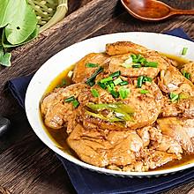 极妙厨房丨红烧素鸡