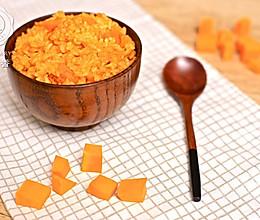 迷迭香美食| 浓香南瓜饭的做法