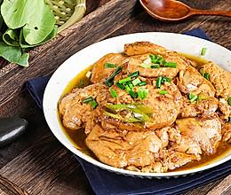 极妙厨房丨红烧素鸡的做法