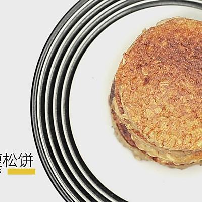 无油无糖低热量松饼