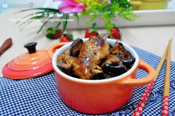 双菇焖鸡的做法